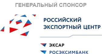ЭКСАР — генеральный спонсор