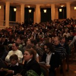 Зал и публика