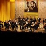 Концерт открытия