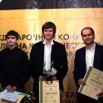 Лауреаты II премии К. Окуджава и П. Кухта, III премии Р. Мамедкулиев