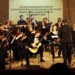 Финальный тур конкурса, лареат II премии П. Кухта